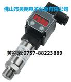 数字式压力传感器/数显控制器HK