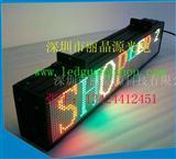 LED模组LED条屏LED车载LED台式屏LED名片屏
