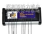 feasa 多通道*LED测试仪 测试波长700~950nm