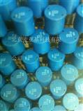 现货TDK直插电感 TSL0808RA-222KR17-F