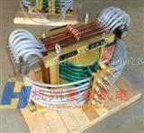 豪硕机电GR2-1000中频淬火变压器