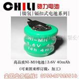厂家3.6Vni-mh镍氢电池 可充电电池