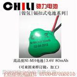 镍氢电池组合3.6V80mAh厂家直销
