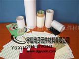 东莞优质冷压胶带,冷压纸,热熔胶带,牛皮纸带