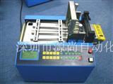 热缩切管机|电池套裁切机|漆包线裁切|电脑切管机