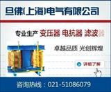 变频器输入电抗器 变频器输出电抗器