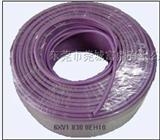 6XV1830-0EH10西门子总线电缆