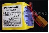 BR-2/3AGCT4A 6V CNC数控系统电池