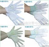 防静电手套生产厂家首选容鑫品牌,中国最好