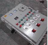 防爆动力配电箱/动力检修箱/BXD51
