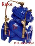 JH745X多功能水泵控制阀科科阀门水利控制阀系列