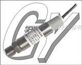 防水压力传感器