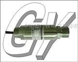 防爆压力传感器