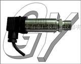 微压压力传感器 微压压力变送器