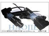 水泵水压传感器水泵水压变送器测水压压力传感器