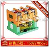 CKJ5、CKJ系列真空接触器  矿用真空交流接触器