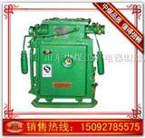 矿用本安型水位控制器