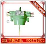 煤位传感器 矿用GUJ15堆煤传感器