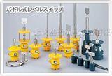日本东和制电TOWA阻旋料位开关