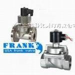 水用进口高压电磁阀/美国富兰克