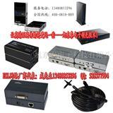 HDMI延长器60米