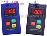 华煤JCB4型矿用便携式甲烷检测报警仪