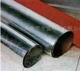 铝箔玻璃纤维胶带 铝箔夹筋胶带