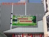 阿克苏市LED显示屏电子显示屏LED全彩屏-陕西迈信电子科技有限公司