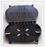 出售熔纤盘 塑料配件熔接盘 共为通信 TCC