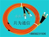 售FC光纤跳线(好品质成就好品牌)TCCFC跳线