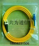 SC-ST型光纤跳线 网改石英玻璃光纤 SC-ST跳线