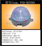 led点光源-50mm大led点光源-led内控点光源