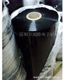 黑色PET聚酯薄膜PET