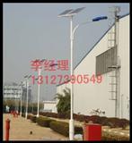 内蒙古太阳能路灯采用英利太阳能电池板--质量就是硬