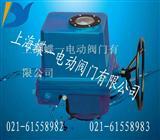 LQ电动阀门装置,LQ10-1   LQ20-1电动装置