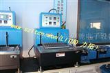 电源板焊接设备(LT-500C自动浸焊机)