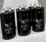 消磁机电容 电容器