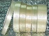 网格玻璃纤维胶带 条纹玻璃纤维胶带 玻璃纤维胶带