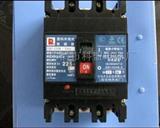 常熟CM1-225M塑壳断路器 常熟开关