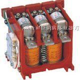 CKJ5-80/1140型交流真空接触器,高压真空接触器