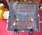 华宏NTC9251高效投光灯ZY8220大功率照明灯