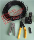 厂家直销|皮线光缆开剥器|光纤开剥器|