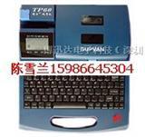 硕方TP60I电子线号打印机,TP60I号码管打字机
