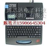 硕方TP66I号码管打印机
