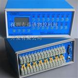 计算机串口控制继电器开关,多效果灯光控制器