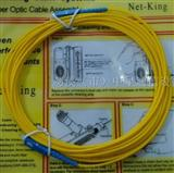 LC-SC单模单芯光纤跳线(网络终结者)不在卡