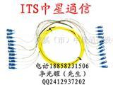 公布光纤尾纤(全新报价)尾纤(价格)图片信息