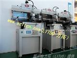 高精密度SMT半自动锡膏红胶印刷机