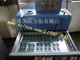 LED专用电源焊接浸焊机