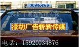研发各种出租车车载LED广告屏幕生产厂家